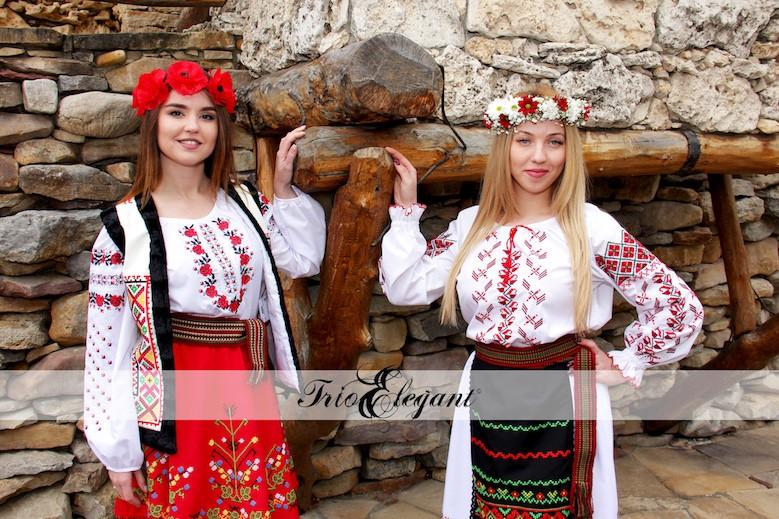Costume Naționale Moldovenești
